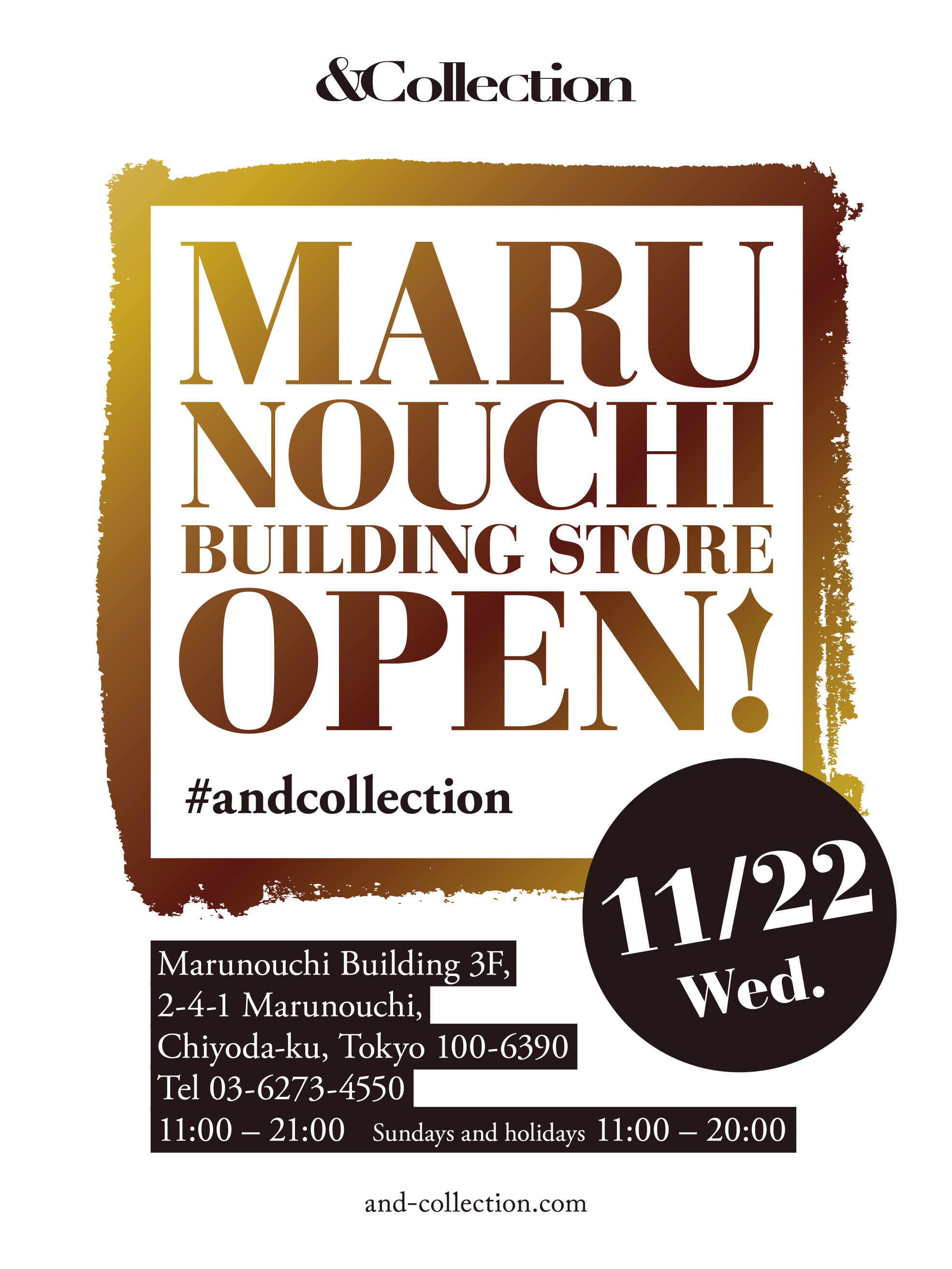 &Collection丸の内店が11月22日にOPEN