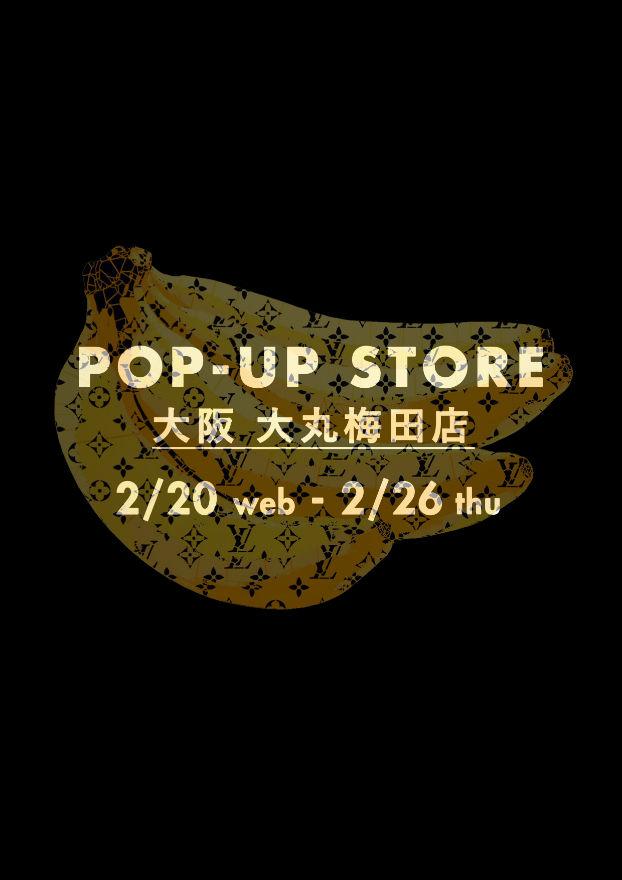 【イベント】2/20-2/26 大阪POP-UP STORE開催